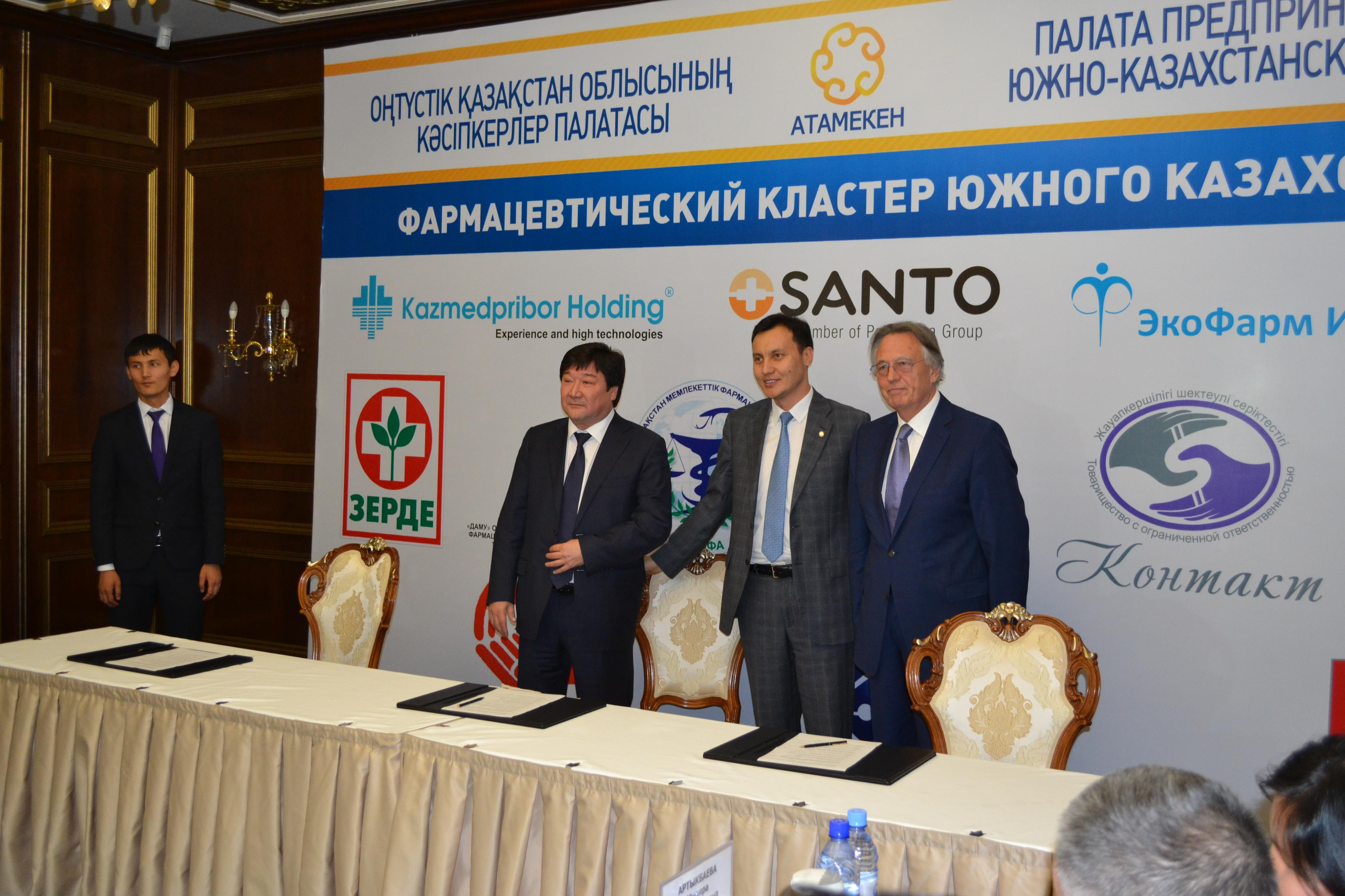Бахытжан сексенбаев ректор фармацевтической академии юко